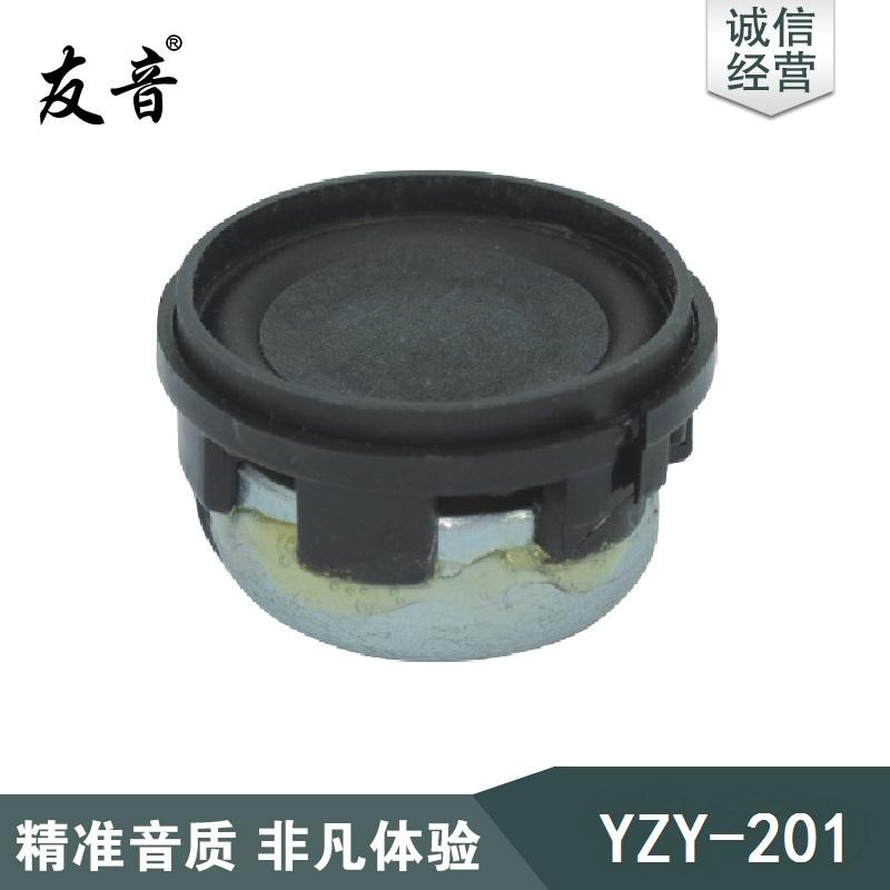 YZY-201