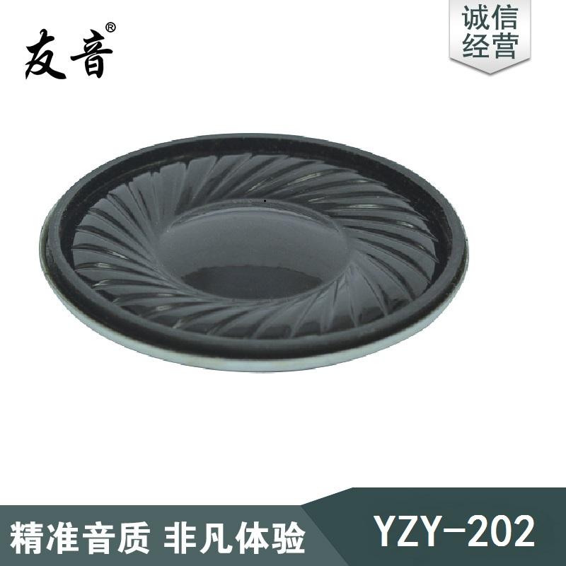 YZY-202