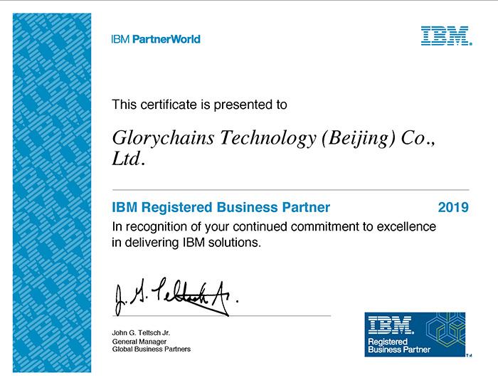 德赢官方网站app科技与IBM建立合作伙伴关系 携手服务中国客户