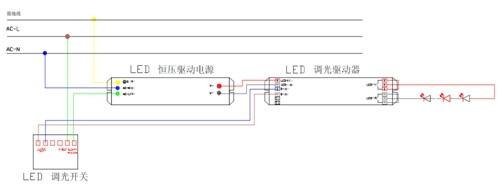 led调光驱动器         电路图:       说明:驱动器不配套驱动电源