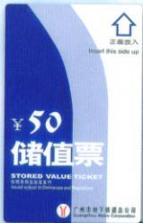 證卡類產品