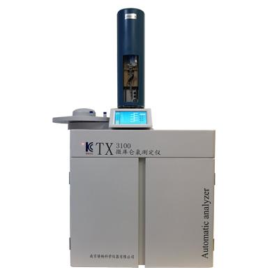 TX3100全自动微库仑氯测定仪