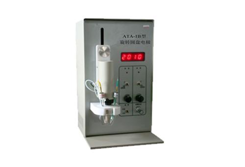 ATA-1B型旋转圆盘电极