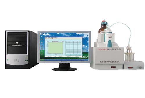 TJD-2000型碱性氮分析仪
