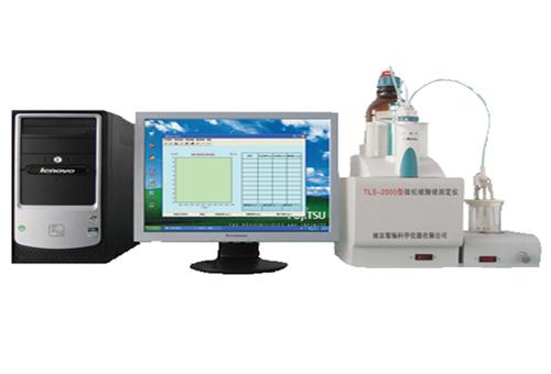 TLS-2000型微机硫醇硫测定仪