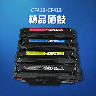 365体育娱乐CF410A-CF413A