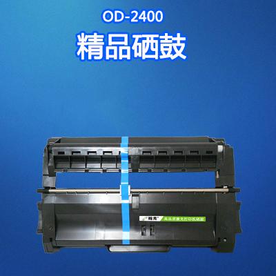 365体育娱乐OD-2400