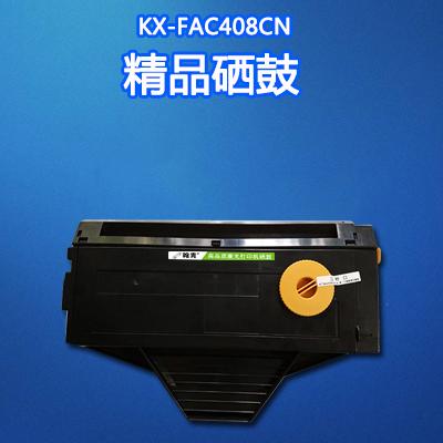 365体育娱乐KX-FAC408CN