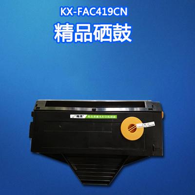 365体育娱乐KX-FAC419CN