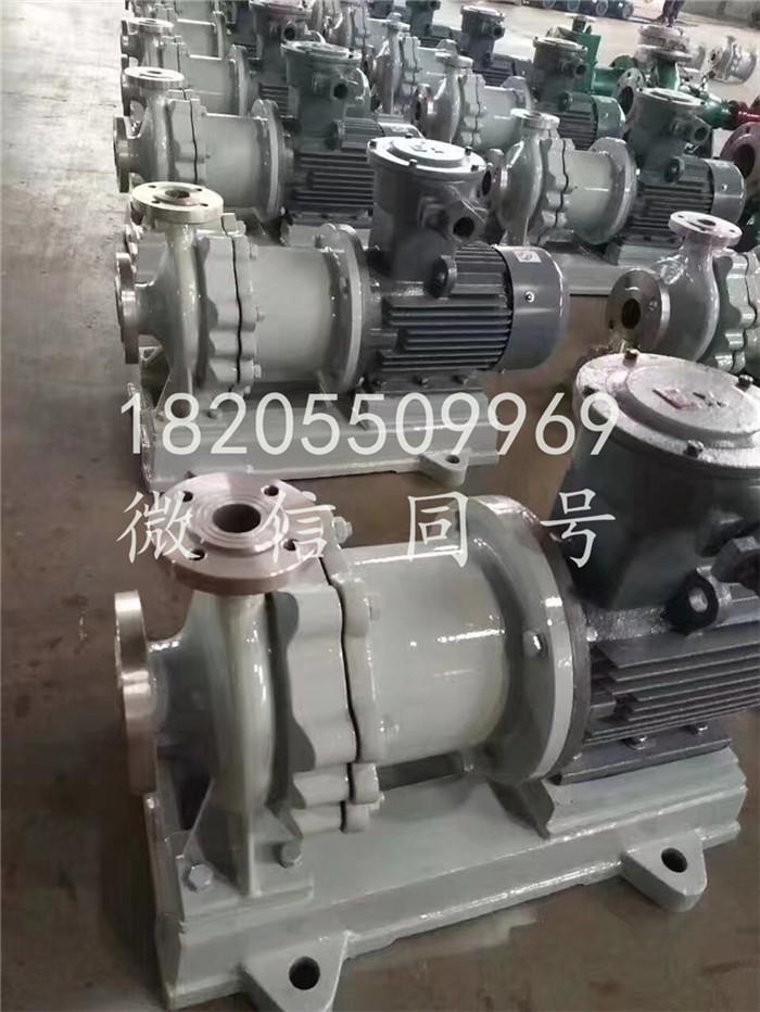 XCQB不锈钢磁力泵