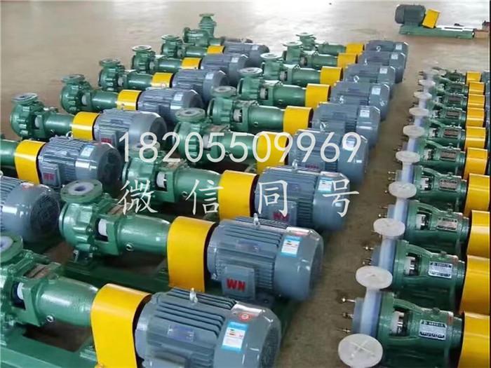 IHF氟塑料离心泵图片1