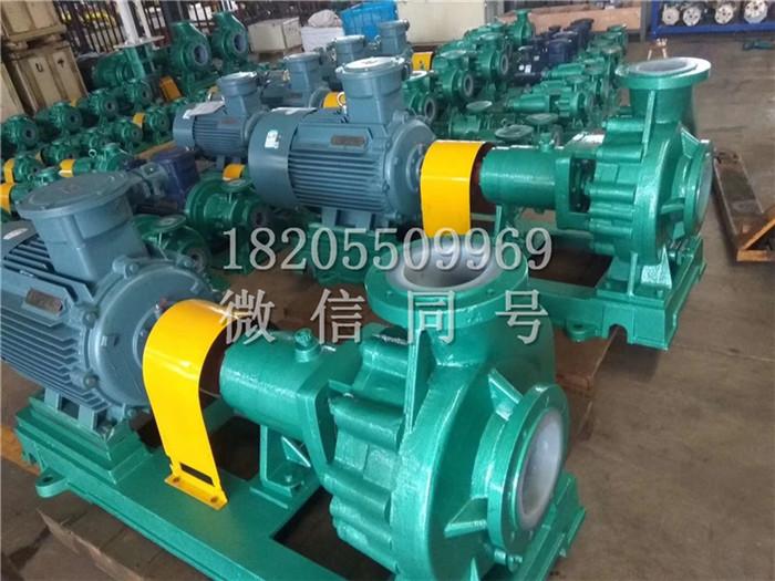 IHF氟塑料离心泵图片2