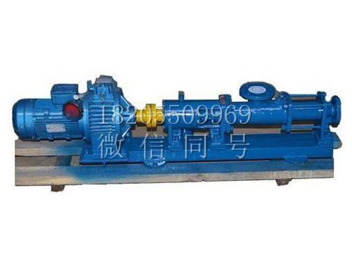 无级变速螺杆泵