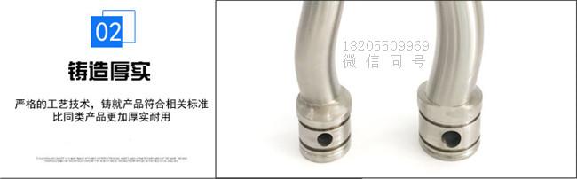 螺杆泵轴转子3