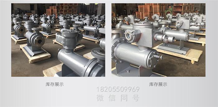 屏蔽电泵3