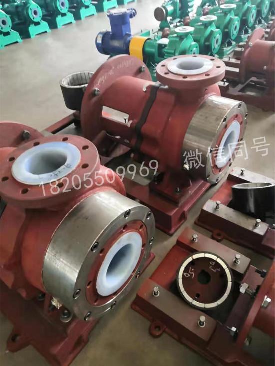 保温氟塑料化工泵