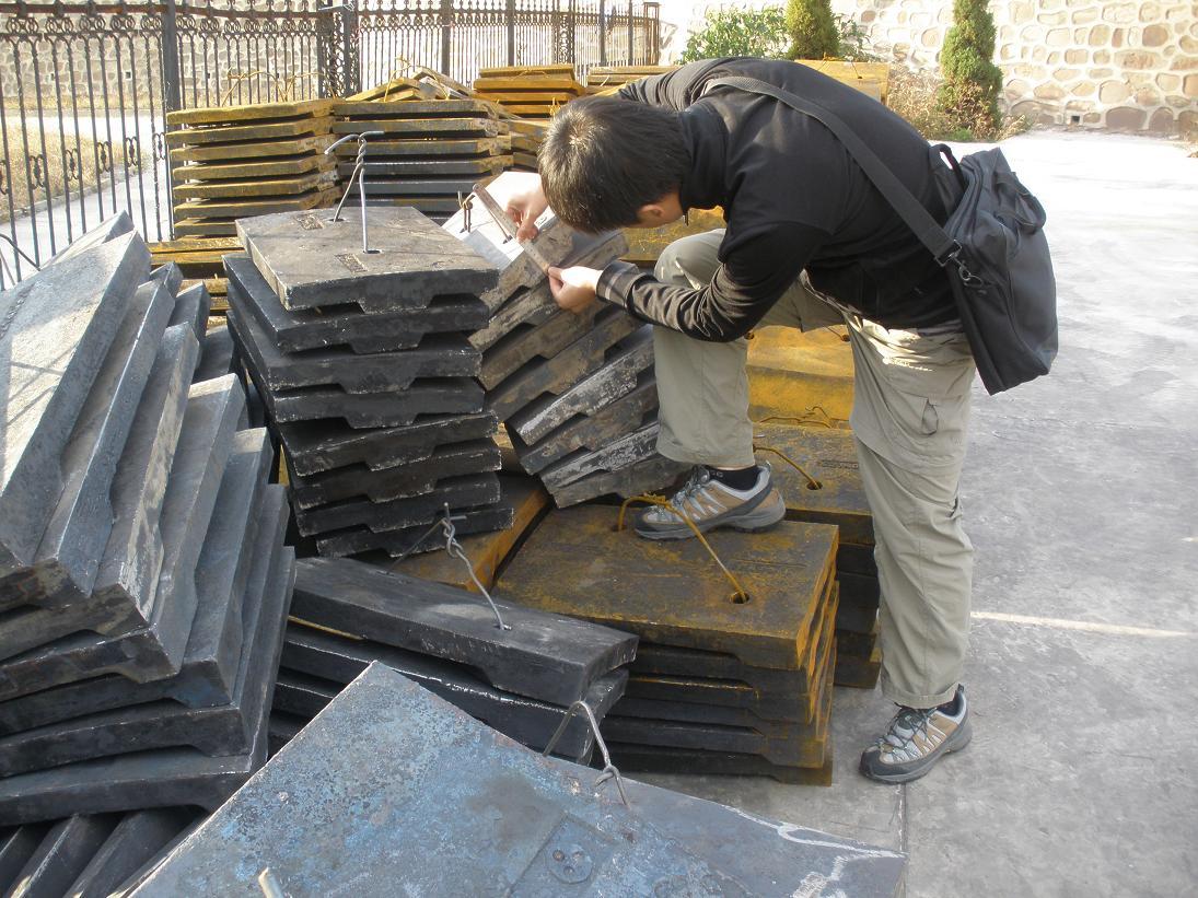 库房三台磨煤机衬板测量20111014-1