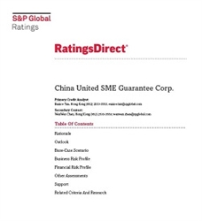 S&P Global BB+