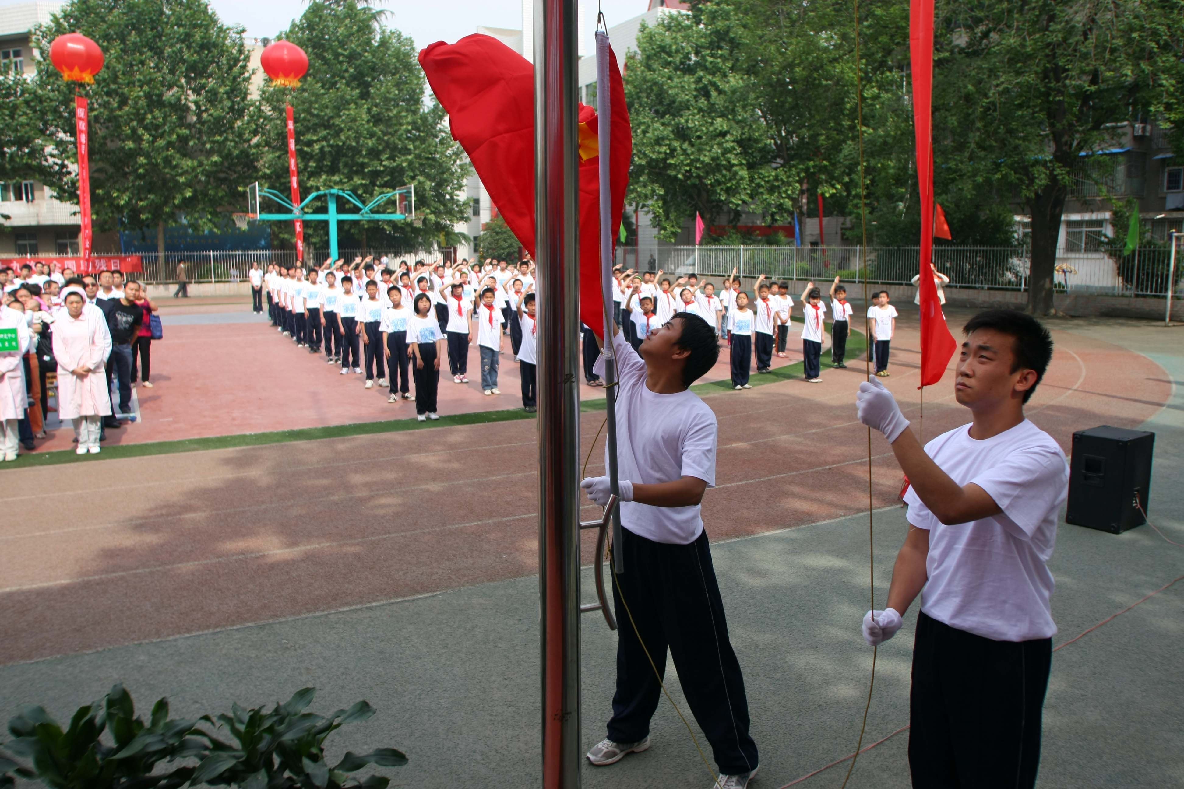 庄严的升国旗仪式