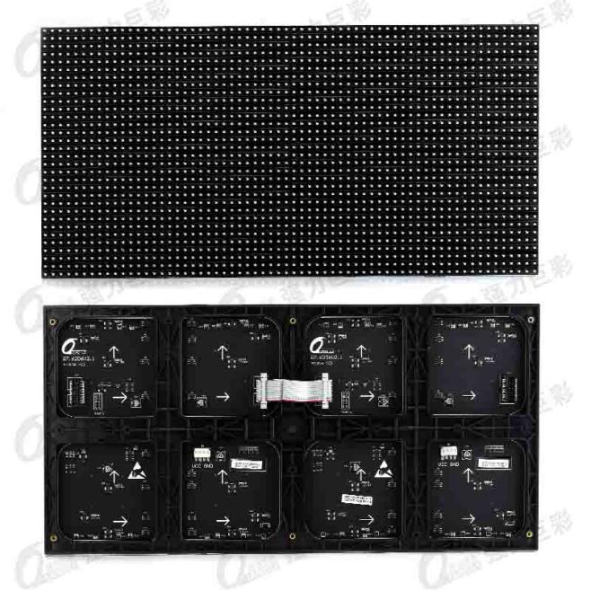 室内常规p7.62全彩LED显示屏