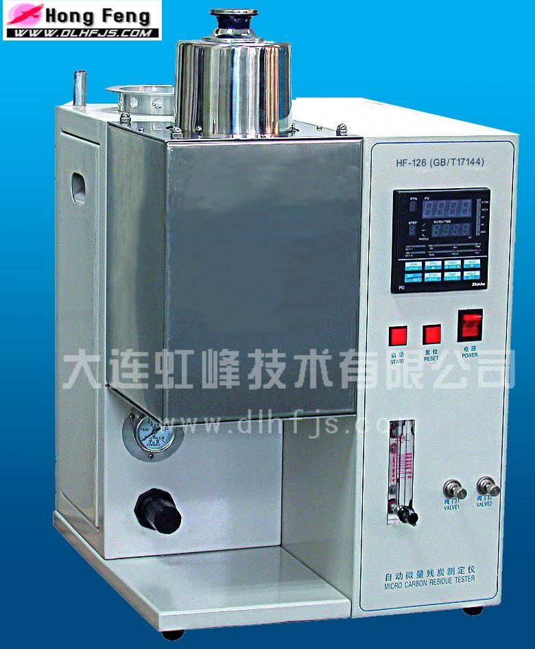 自动微量残炭测定仪 GB/T17144