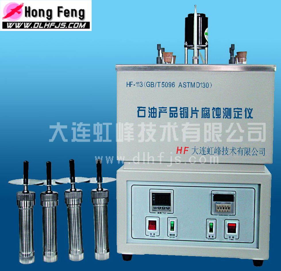 石油产品铜片腐蚀测定仪  GB/T5096