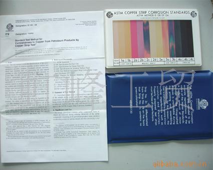 进口铜片腐蚀比色板 GB/T5096 SH/T 0232