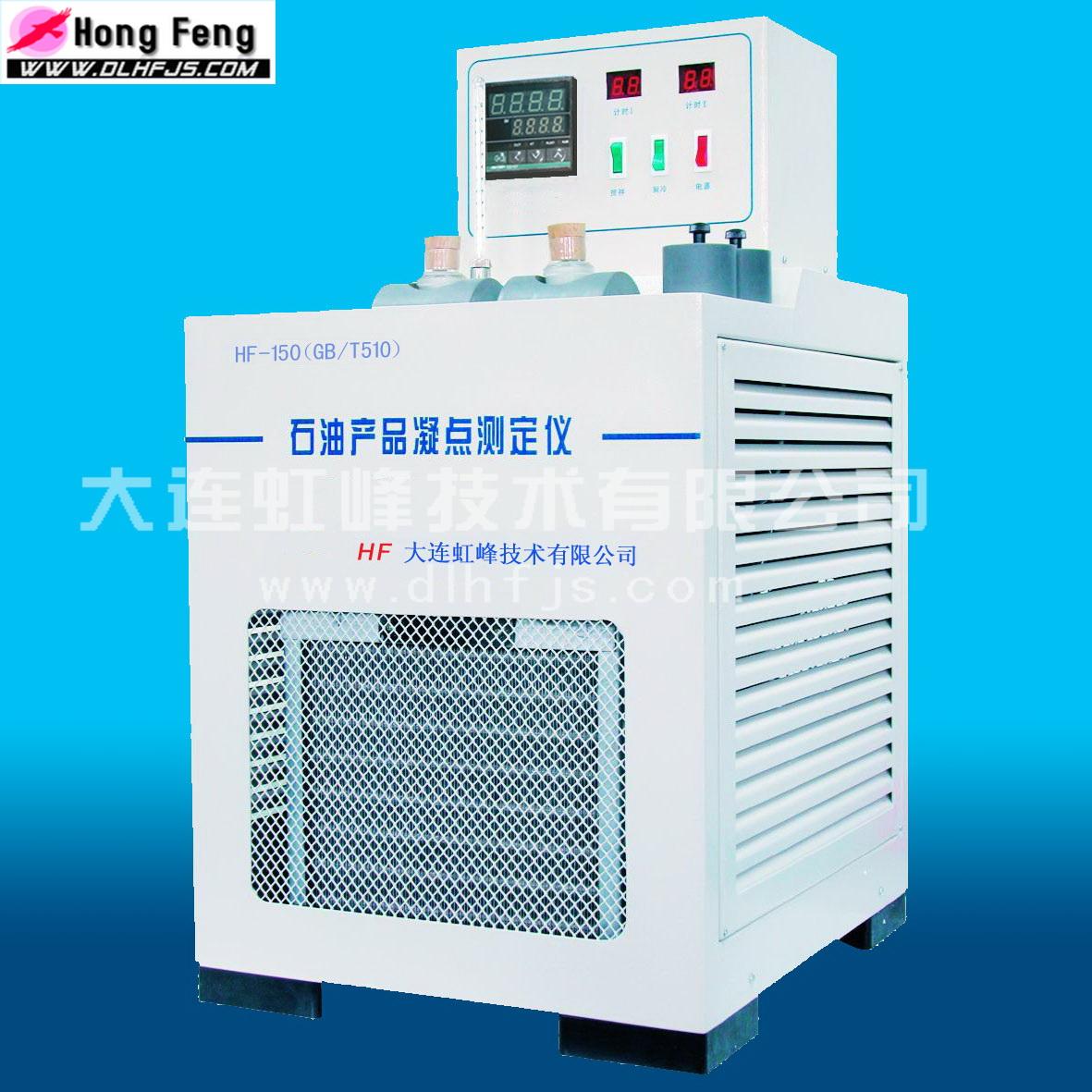 石油产品凝点测定仪(-40℃)GB/T510