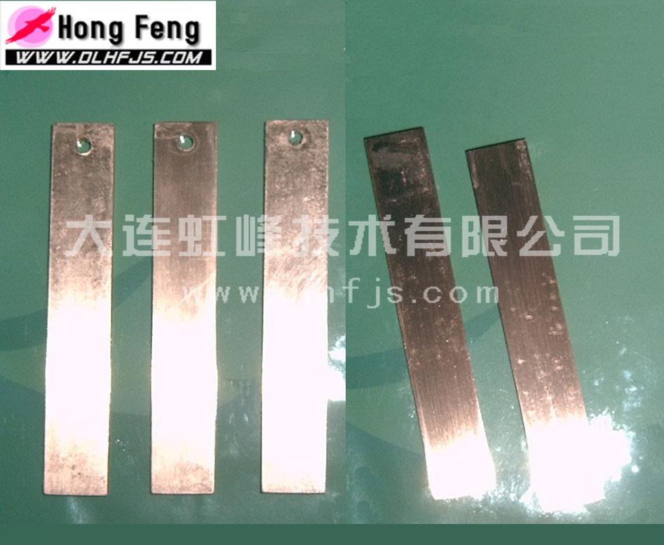 石油产品铜片腐蚀实验用 标准铜片 铜试片 GB/T5096 SH/T0232