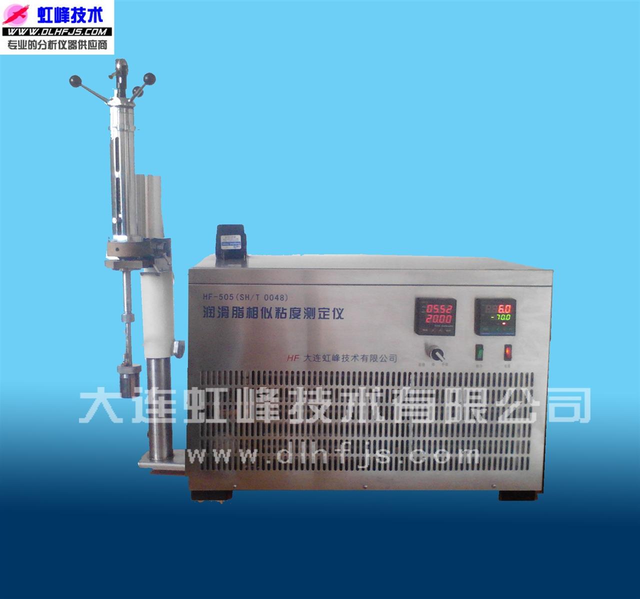 润滑脂相似粘度测定仪 SH/T0048