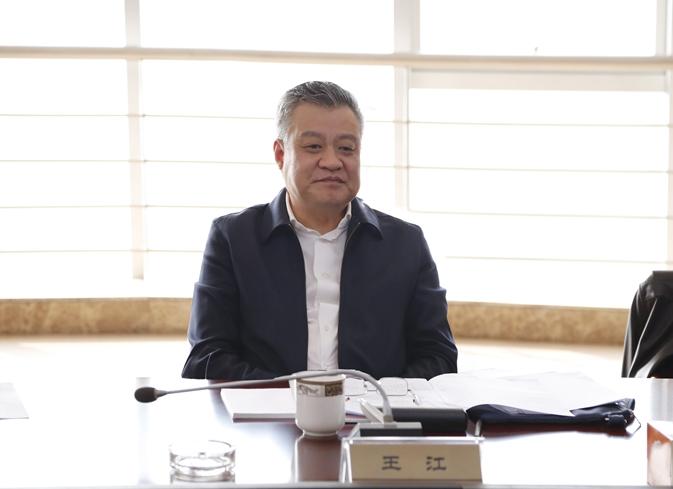 王江副省长一行莅临集团调研指导工作