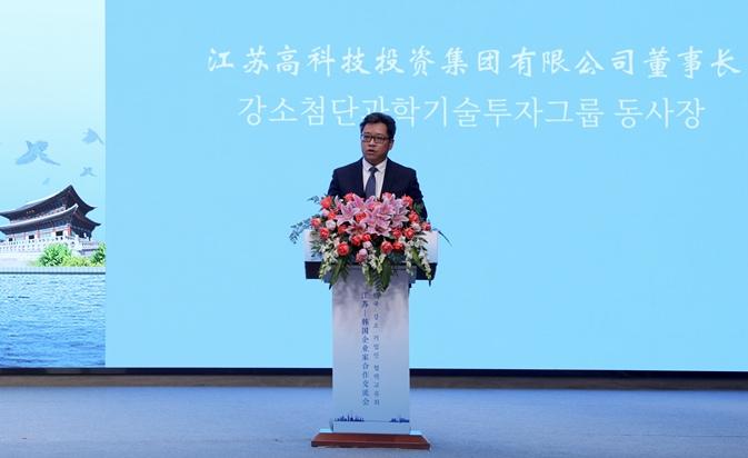 集团董事长董梁参加江苏-韩国企业家合作交流会并作交流发言