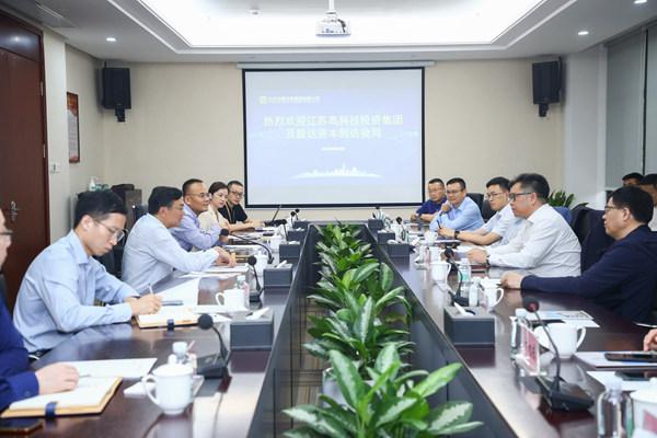 深入一线调研 促进高质量发展 集团董事会赴广东开展党史学习教育实践