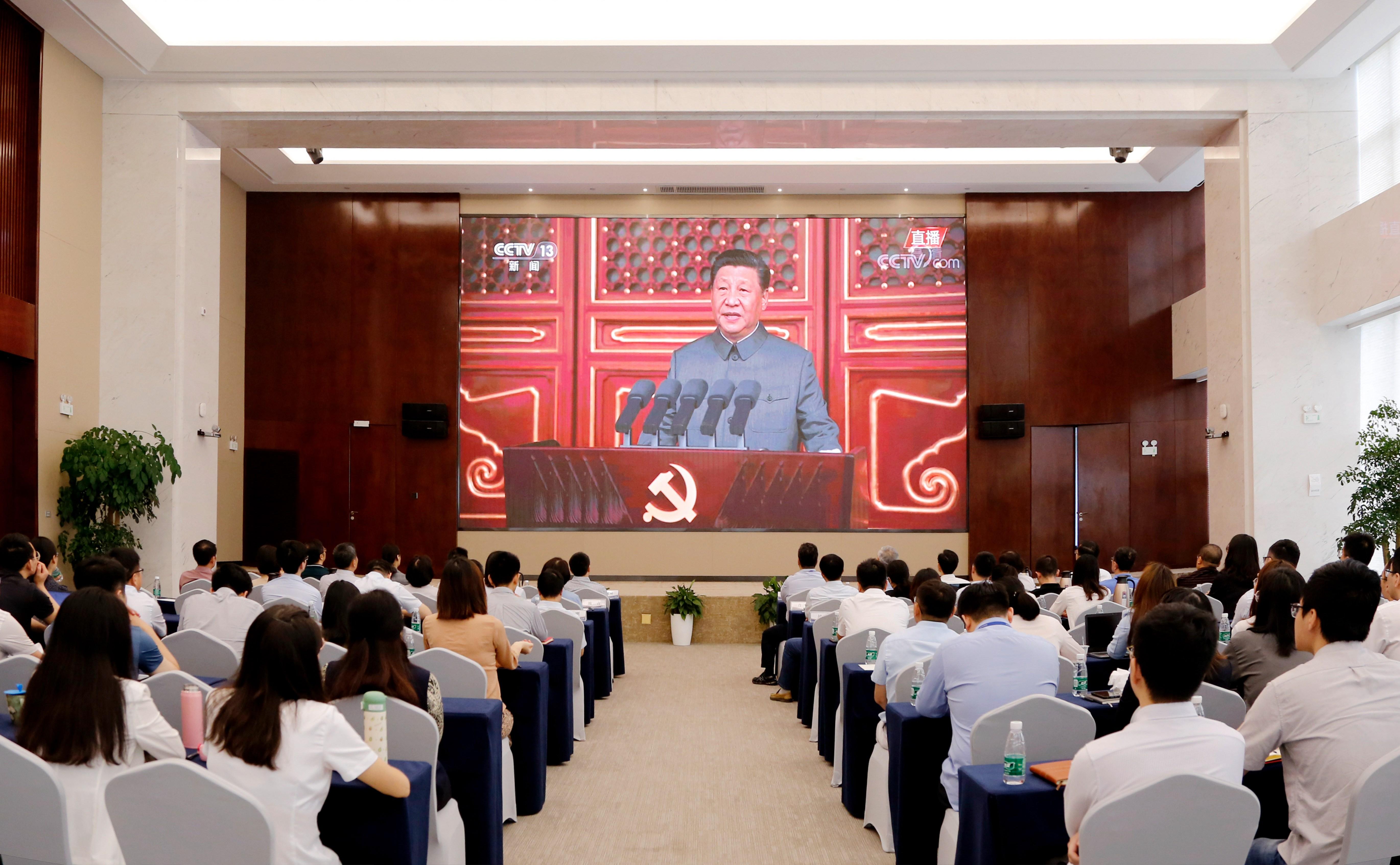 集团党委组织集中收看习近平总书记在庆祝中国共产党成立100周年大会上重要讲话现场直播