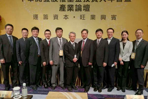 集团董事长张伟率团赴台交流访问