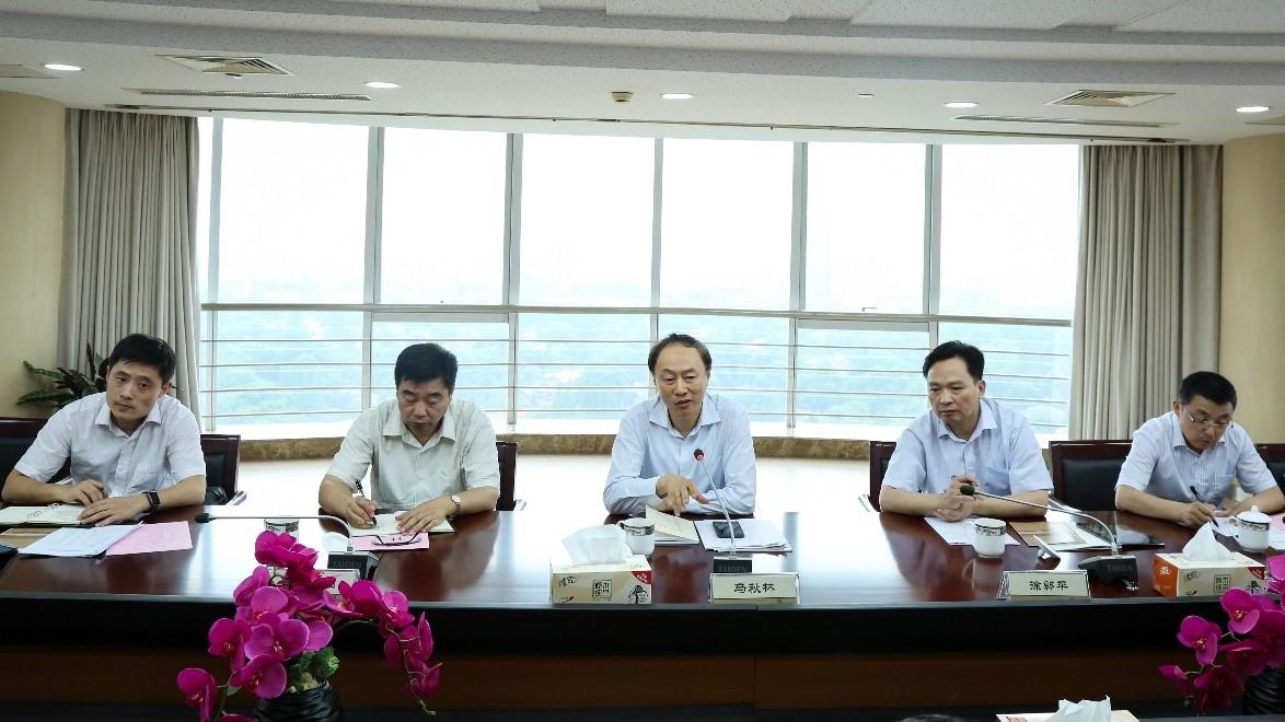 马秋林副省长一行莅临集团调研指导工作