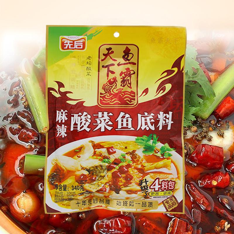 麻辣酸菜鱼调料