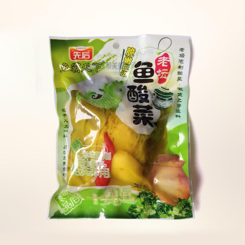 老坛鱼酸菜(简装袋)