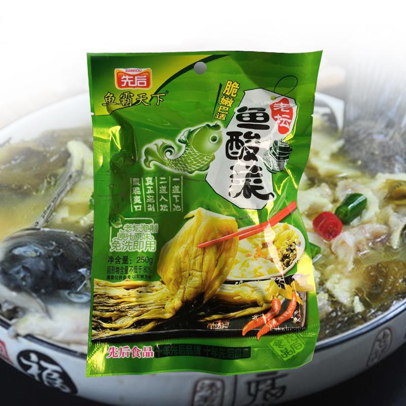 老坛鱼酸菜(铝膜)