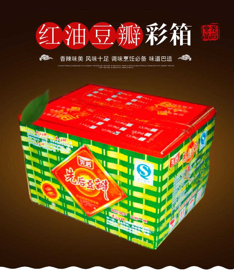 太阳城娱乐网官方网站
