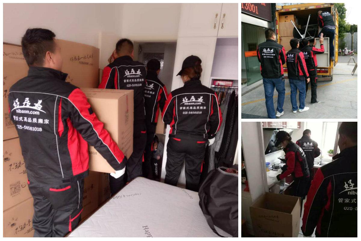 我們為您提供打包、收納、搬運、新家還原高品質個性化搬家服務