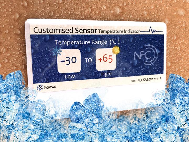 NFC智能温度感应电子标签