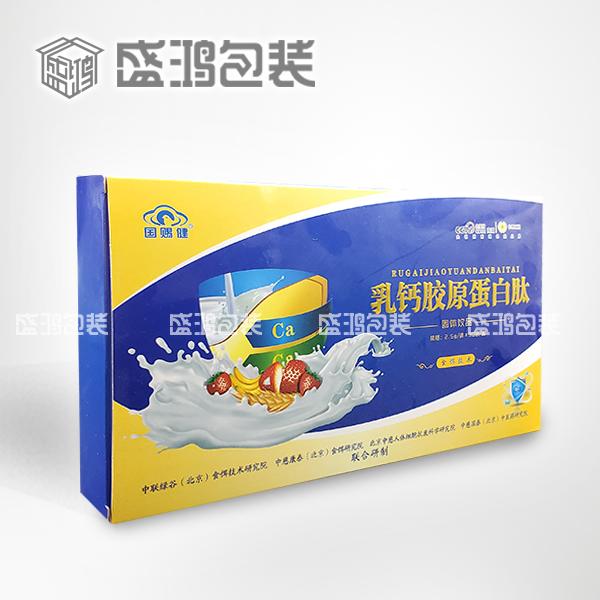乳钙胶原包装盒