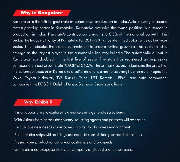 印度(班加罗尔)国际汽摩配件展-AUTOTECHNIKA