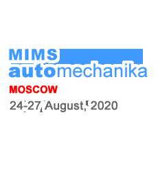 俄罗斯汽配展(MIMS)