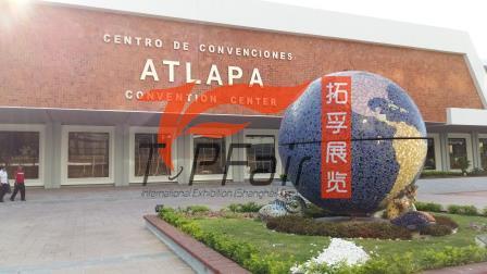 拉丁美洲(巴拿马)国际汽配展-LAPE