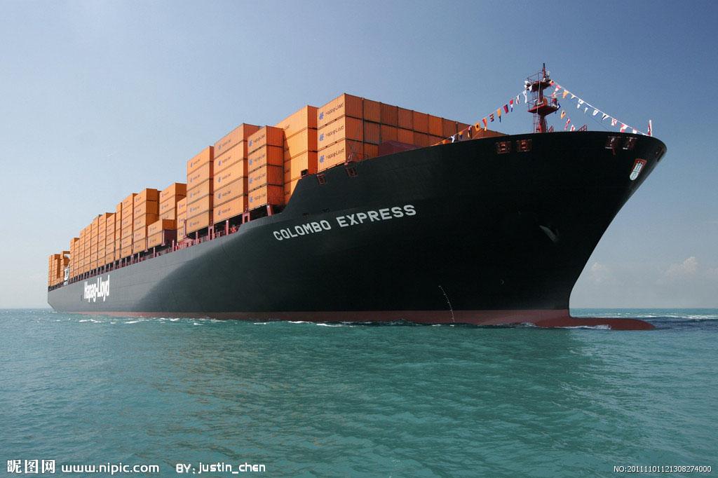 海运保险条款