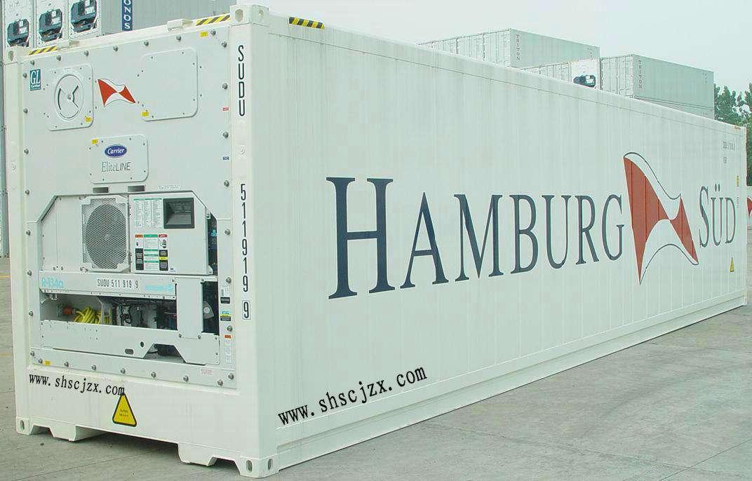 陆上运输冷藏货物保险条款