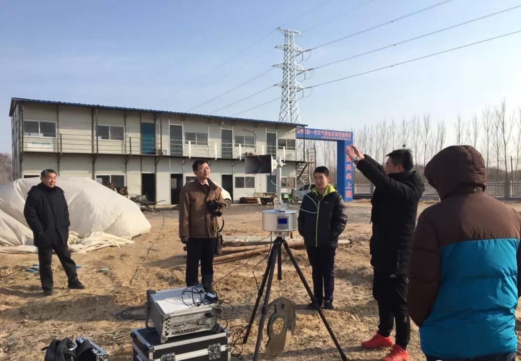 齐河天气雷达电磁环境测试