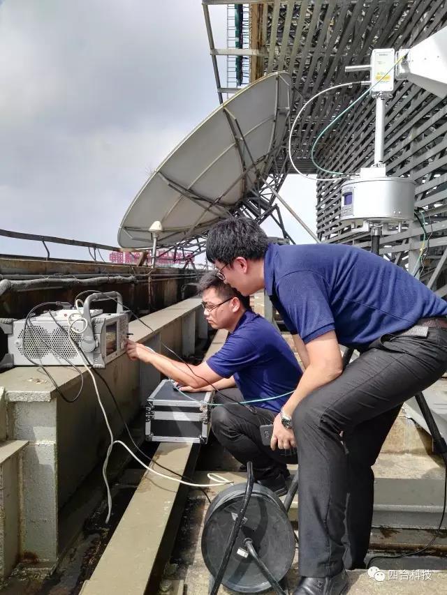 山东电力公司卫星电磁环境测试工作